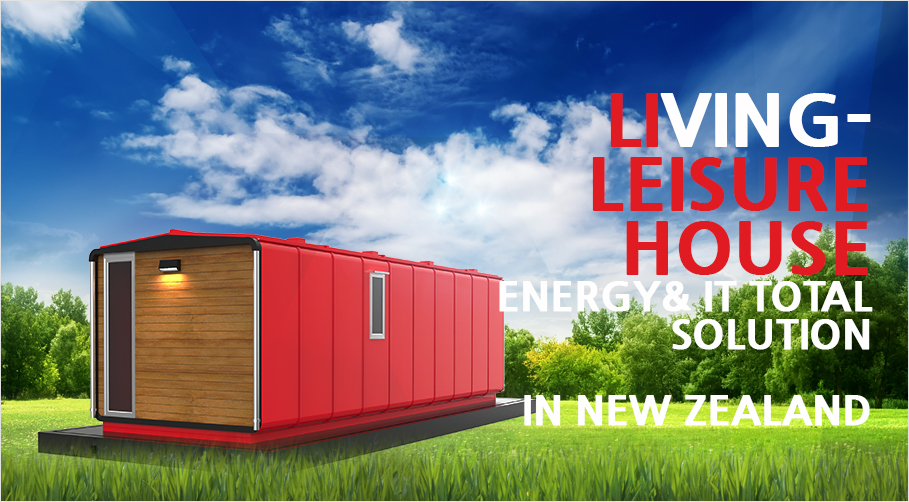 Living +Leisure House Energy & IT Total Solution.